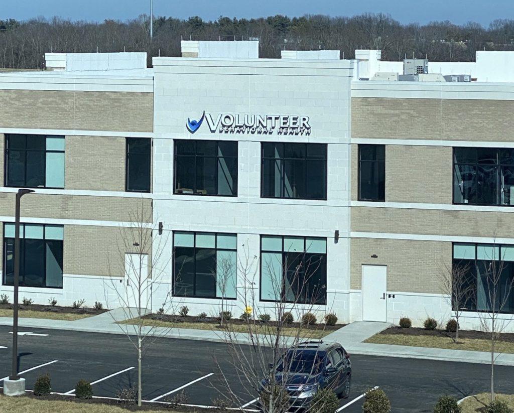 The Guidance Center in Murfreesboro